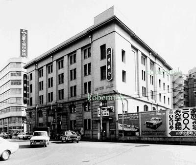 三井銀行神戸支店L
