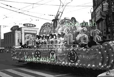 1969花電車L
