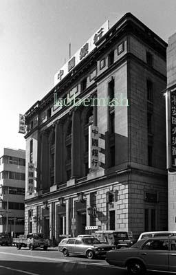 中国銀行L