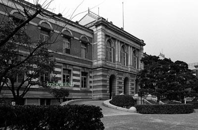 神戸地方裁判所L