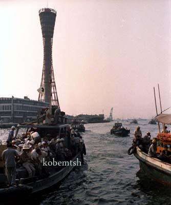 神戸港45L