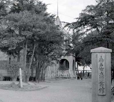 大倉山図書館L