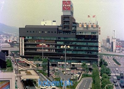 神戸新聞会館L