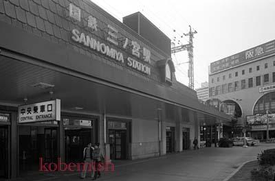 sannomiyaL.jpg