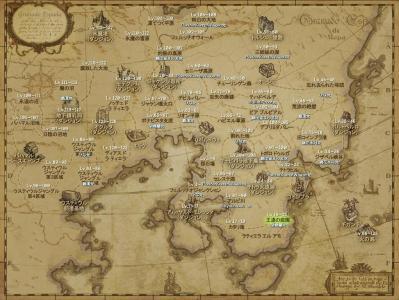 1月9日コロニー戦MAP