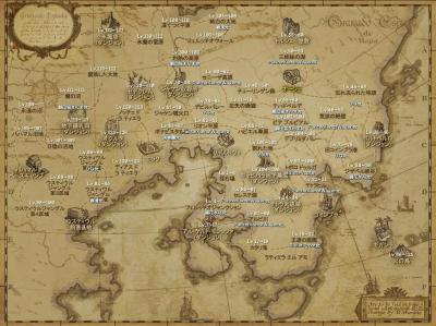 1月2日コロニー戦MAP