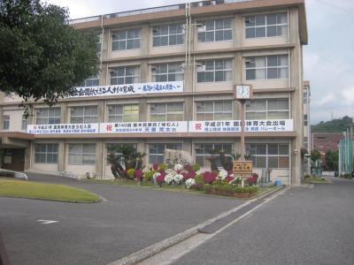 高校の菊花展6
