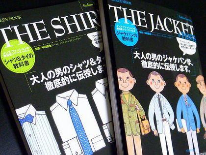The Jacket&PantsとThe Shirt&Tie