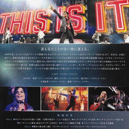 マイケル・ジャクソン『THIS IS IT』/DVD裏ジャケ。