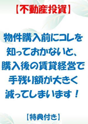 表紙_convert_20110215225255