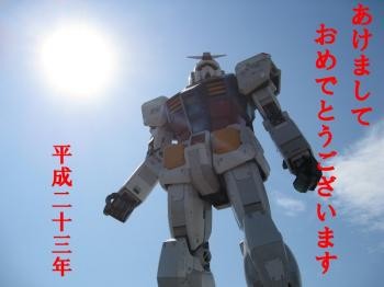 gundom_convert_20110102233250.jpg