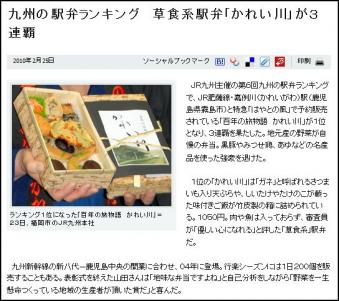 100225_kareigawa01.jpg