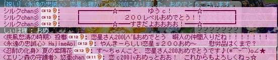 Maple120401_223016.jpg