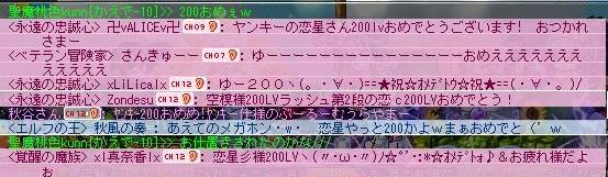 Maple120401_223047.jpg