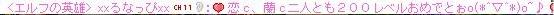 Maple120401_223743.jpg