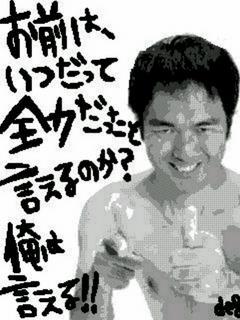 エガちゃん1