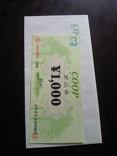 201110051136000.jpg