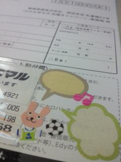 NEC_0555.jpg