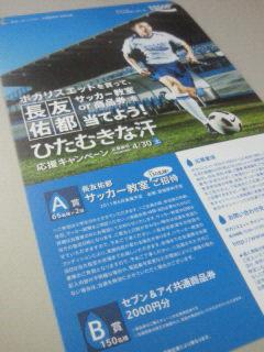 NEC_0557.jpg