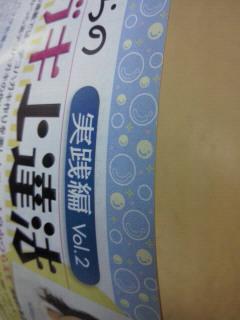 NEC_0573.jpg