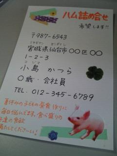 NEC_0676.jpg