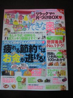 NEC_0701.jpg
