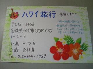 NEC_0704.jpg