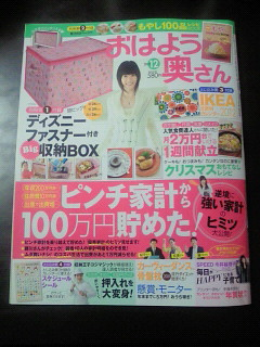 NEC_0777.jpg