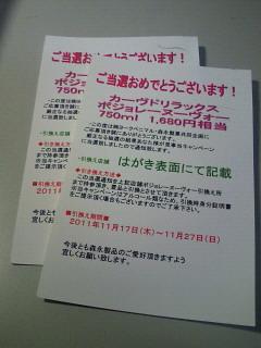 NEC_0784.jpg
