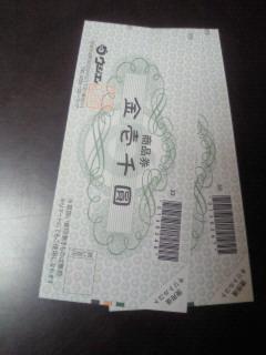 NEC_0796.jpg