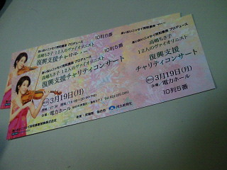 NEC_0915.jpg