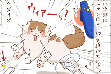 akiru01.jpg