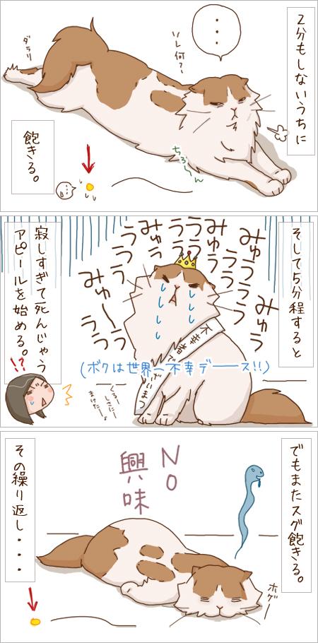 akiru02.jpg