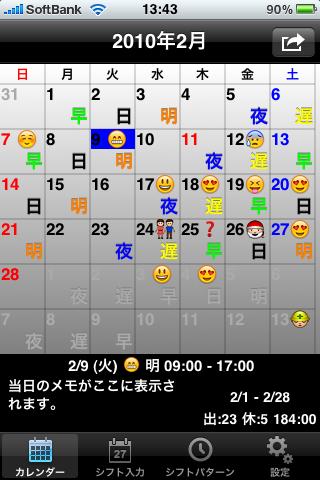 sihuIMG_0798.png