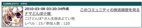 ピクチャ-2