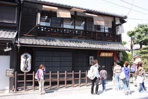 blog ryoma teredayaIMG_3256