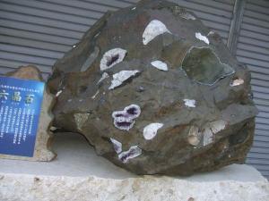 石全体のようす