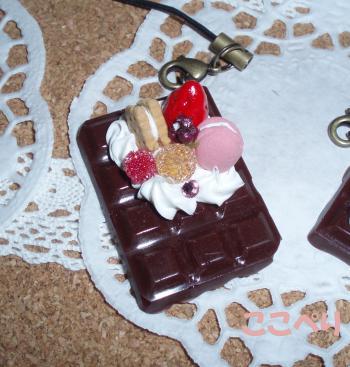 板チョコデコ1
