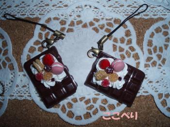 板チョコデコ2
