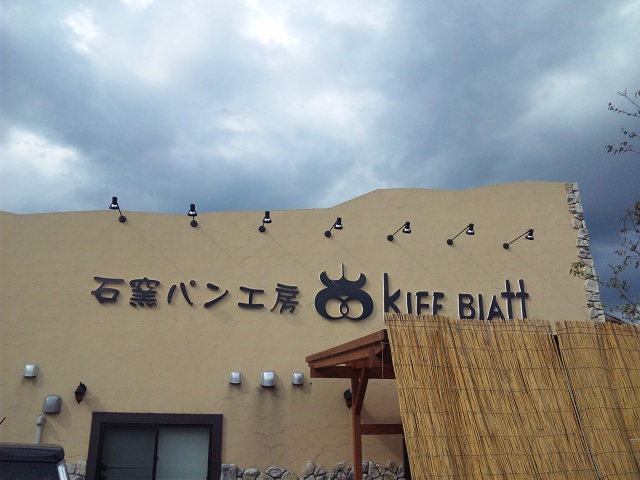 KLEE BLATT22