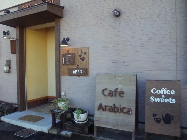 arabica3.jpg