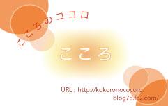 c0191630_6262536.jpg