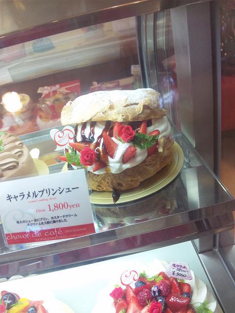 chouxdecafe29.jpg