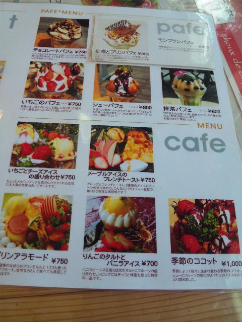 chouxdecafe6.jpg