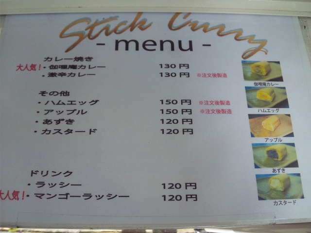 curryan2.jpg