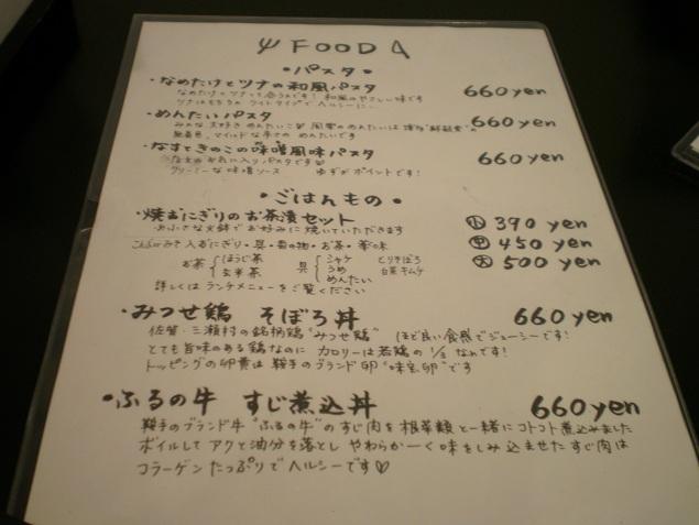 fura24.jpg