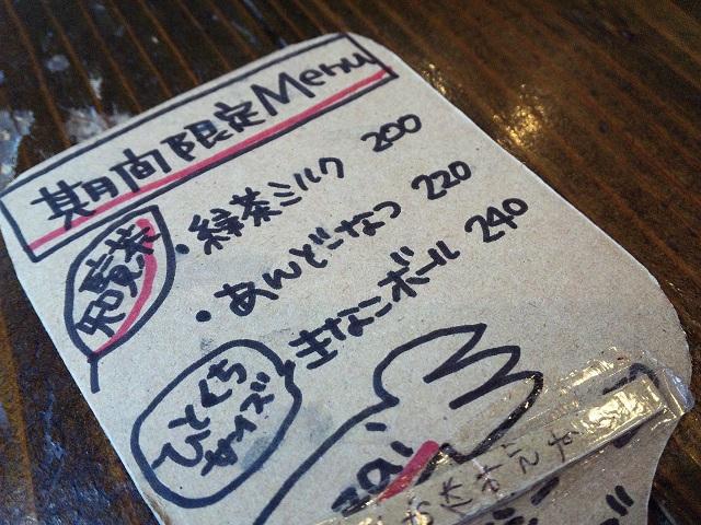 kenjiya11.jpg