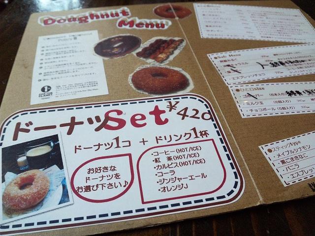 kenjiya7.jpg