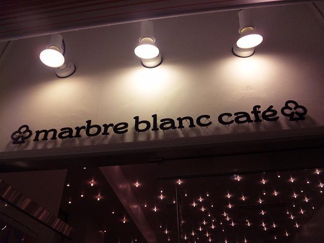 marbreblanccafe1.jpg