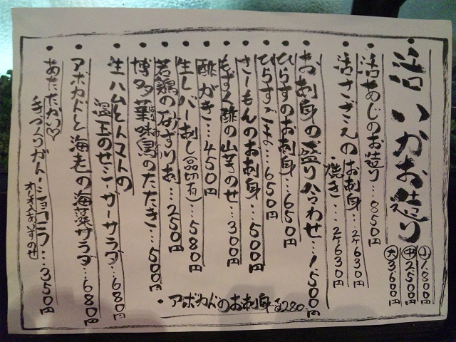 matsuri11.jpg